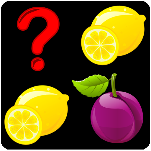 记忆游戏的孩子免费 解謎 App LOGO-硬是要APP