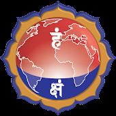 Bihar Yoga