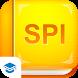 SPI非言語 【Study Pro】