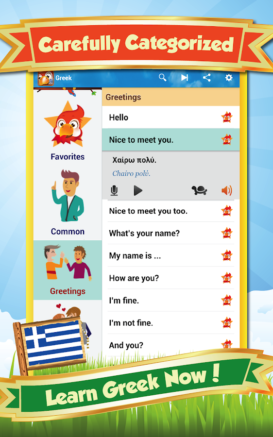 Free Greek Language Apps for iPhone & Android - GreekPod101