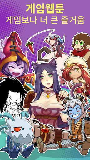 배틀코믹스 – 무료 게임웹툰 게임만화