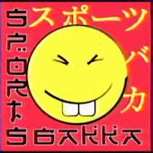 Kimiko Sports Baka Soundboard