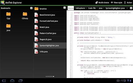 AntTek Explorer ProKey Screenshot 7