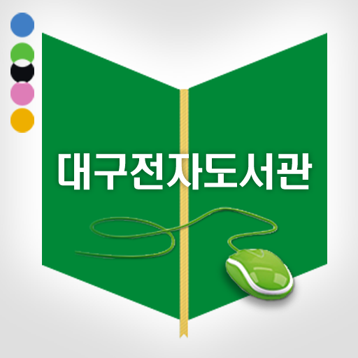 대구전자도서관 file APK Free for PC, smart TV Download