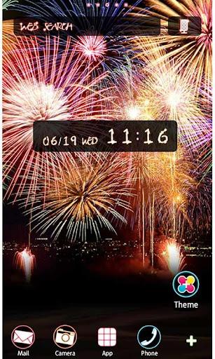 Beautiful Wallpaper Fireworks 1.2 Windows u7528 1