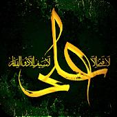 Hazrat Ali RA Quotes