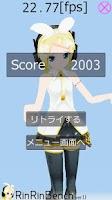Screenshot of RinRinBench