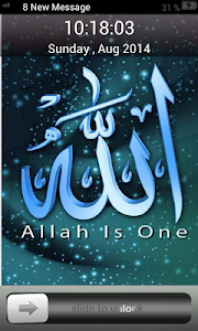 Allah Screen Lock screenshot 2