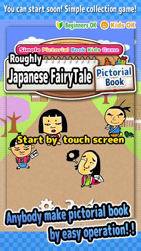 Roughly Japanese FairyTale