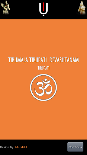TTD Tirupati