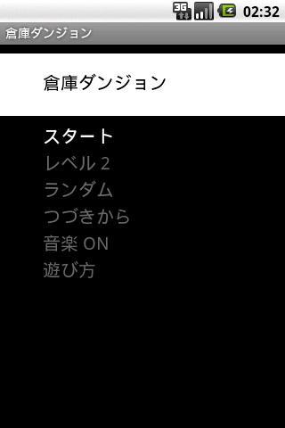 SlidePuzzleDungeon- screenshot