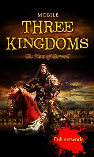 Mobile Three Kingdoms