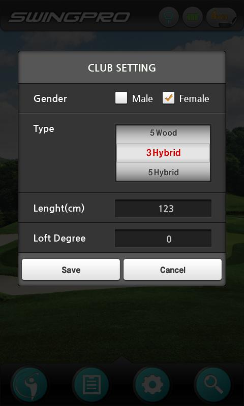 Swingpro 100- screenshot