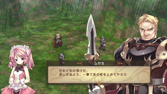 RPG アガレスト戦記- screenshot thumbnail