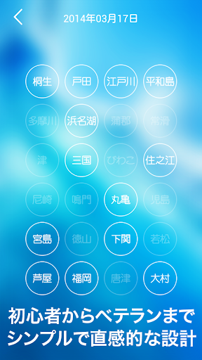 搜尋Parkour Wall Running app
