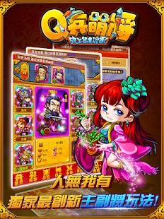 Q兵萌將 3D日式混戰RPG