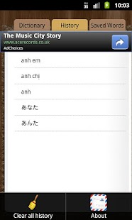 Japanese Vietnamese Dictionary- screenshot thumbnail