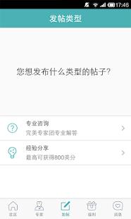 健康必備免費app推薦 更美線上免付費app下載 3C達人阿輝的APP