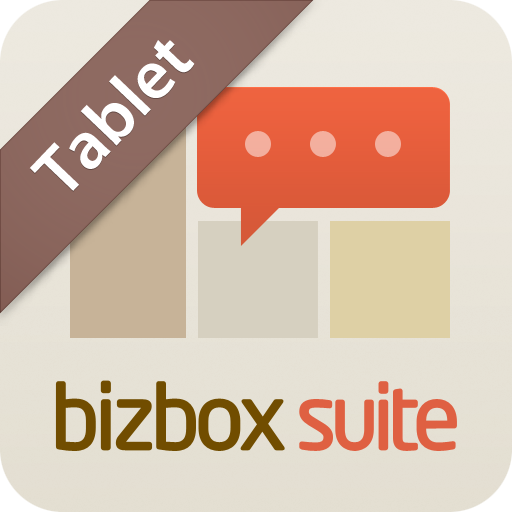 Bizbox Suite Mobile HD Android APK Download Free By Douzone