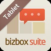 bizbox suite mobile HD