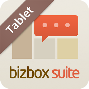 bizbox suite mobile HD