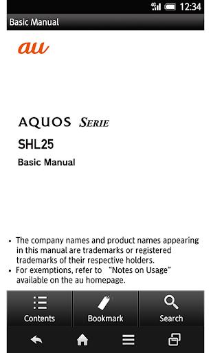 SHL25u3000Basic Manual 2.0 Windows u7528 1