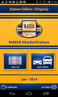 NADA MarketValues - screenshot thumbnail