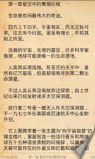 醫妃遮天 4-金石堂網路書店