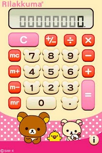 Rilakkuma Calculator - screenshot thumbnail