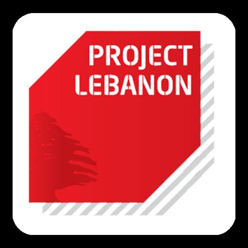 Project Lebanon 2014 LOGO-APP點子