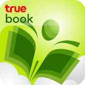 TrueBook [Tablet]