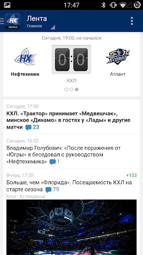 Нефтехимик+ Sports.ru