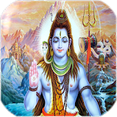 Shiva Mantra : 3D Book