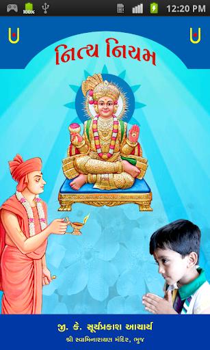 Nitya Niyam