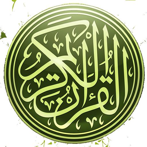 Quran Farsi Audio Translation LOGO-APP點子