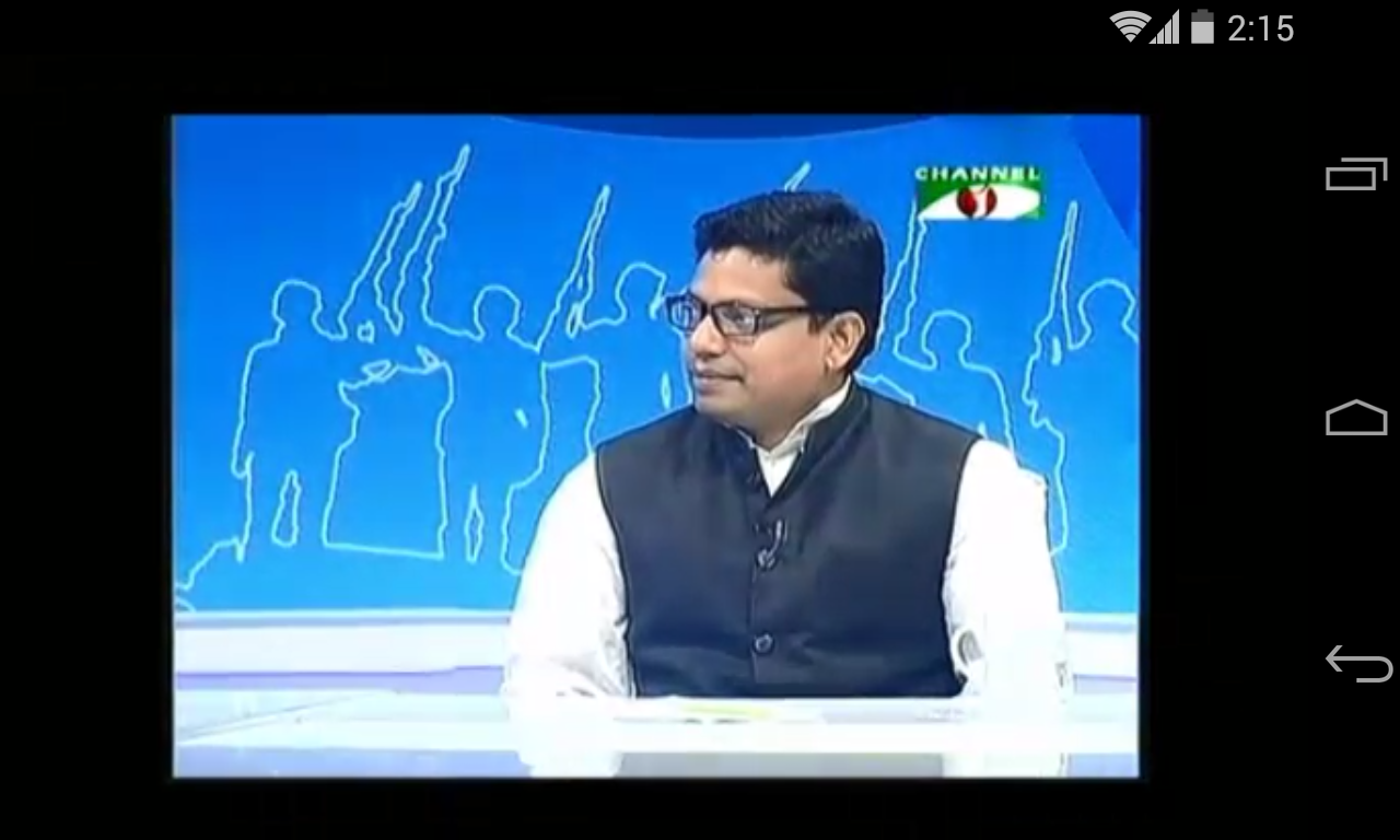 Zunaid Ahmed Palak- screenshot