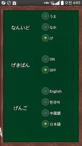 数学ゲーム(子供の数学 数学の勉強 数学の練習 テスト)