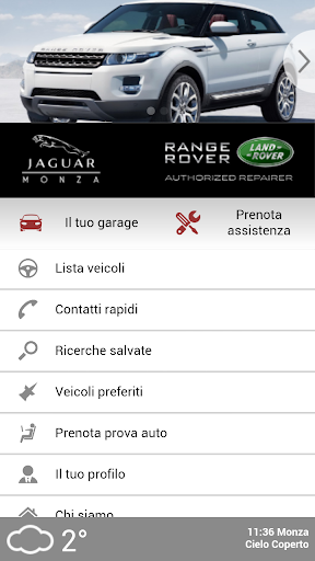 Jaguar Monza