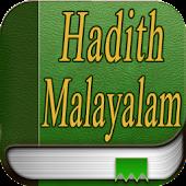 Hadith in Malayalam