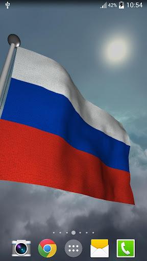 Russia Flag - LWP
