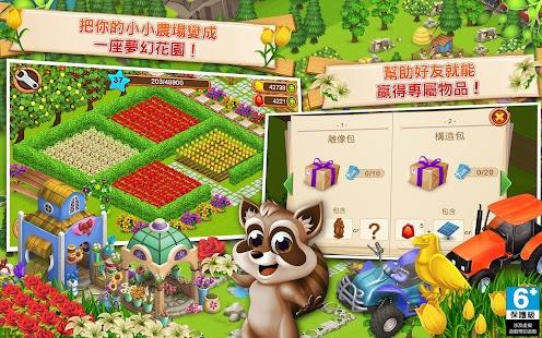 免費下載模擬APP 小小農場:春分時刻 app開箱文 APP開箱王