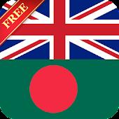 Offline English Bangla Dict.