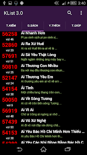 Karaoke List- screenshot thumbnail