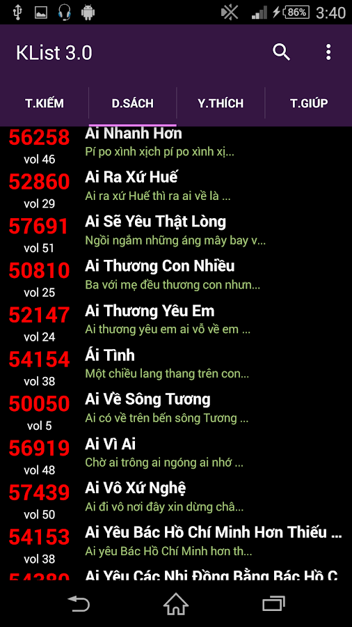 Karaoke List- screenshot