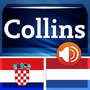 Croatian<>Dutch Gem Dictionary Icon
