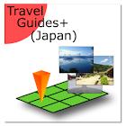 Guía Turística + (Japón) icon