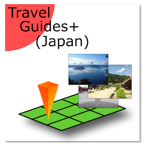 Tourist Guide + (Japan)