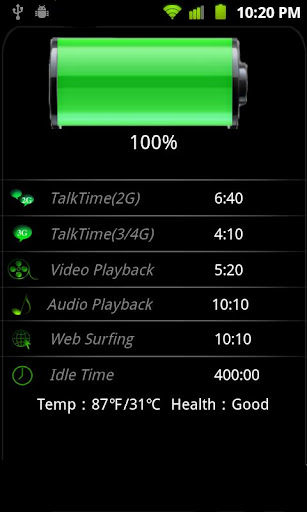 Super aTool Box-cache battery 3.1.1 screenshots 2