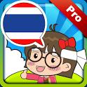 Thai Conversation MasterPRO icon