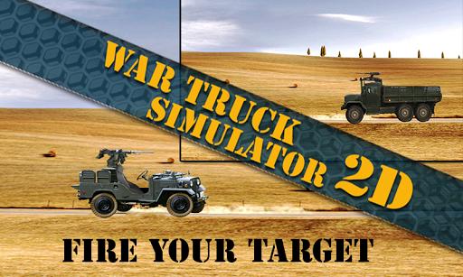 戰爭卡車模擬2D